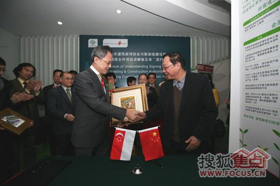 新加坡建设局副局长朱发民先生、北京市建筑装饰协会会长吴国兴会长