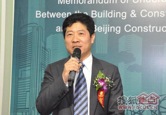 北京丽贝亚建筑装饰工程有限公司董事长高建林