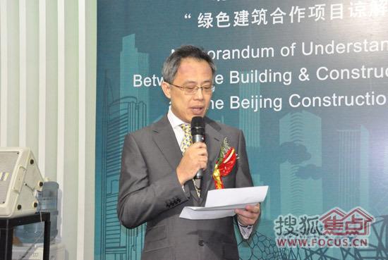 新加坡建设局副局长朱发民