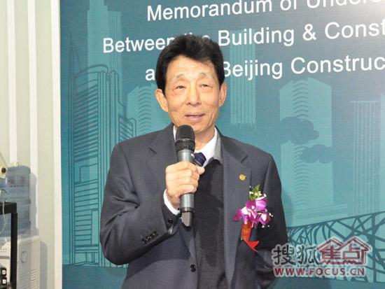 中国建筑装饰协会会长马挺贵