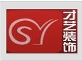 安徽富邦装饰工程设计有限公司